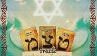 Oracle Hébraïque