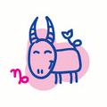 Horoscope travail capricorne